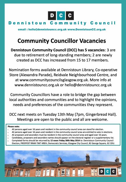 DCC Vacancies 2014