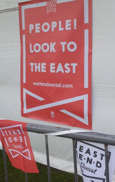 Alexandra Park Festival 2014 East End Social Poster 01