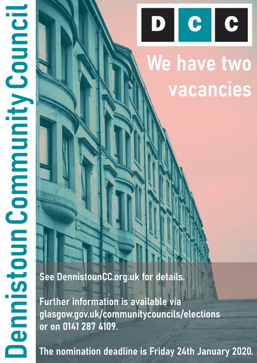 DCC January 2020 Vacancies